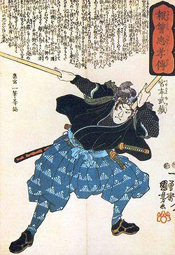 Musashi Miyamoto avec deux bokken (Estampe de Utagawa Kuniyoshi).