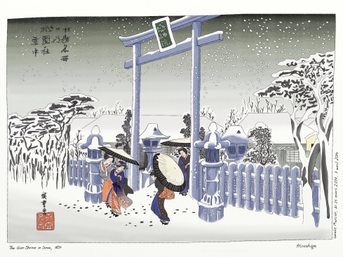 Hiroshige Gion Shrine in snow, 1834