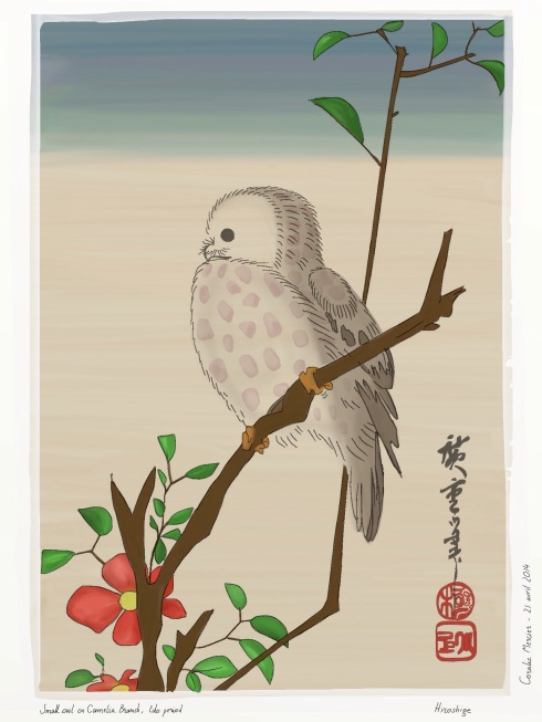 Hiroshige's Small Owl on Camelia Branch, Edo period